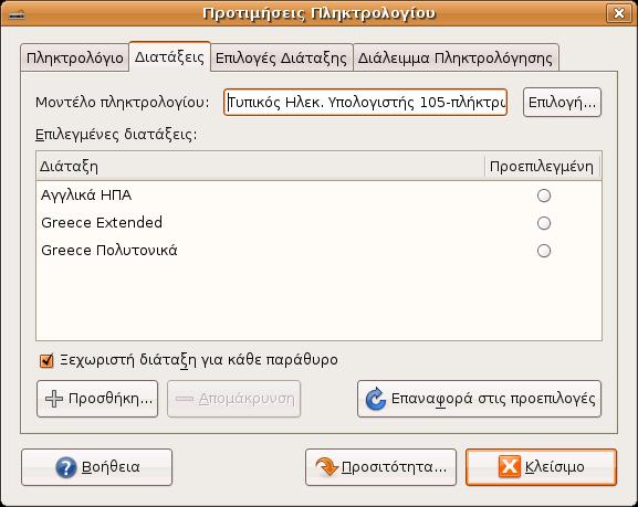http://dias.guru-host.com/~linuxfor/files/polytonika-linux.png