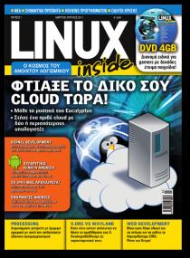 Linux Inside #1